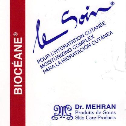 Biocéane ® Le sérum pour peau déshydratée